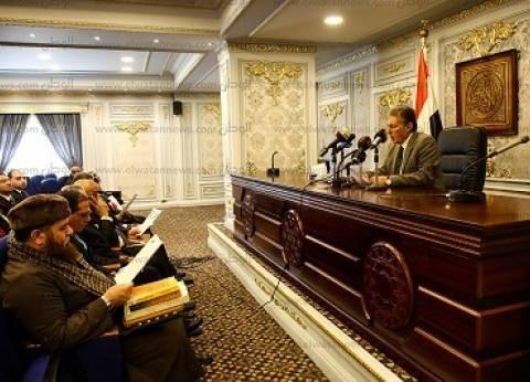 نواب يطالبون بجلسة طارئة للبرلمان للرد على «اعتراف ترامب»
