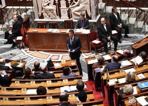 فرنسا: تقليص عدد البرلمانيين بنسبة 30%