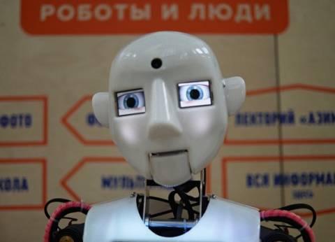 """افتتاح متحف للروبوتات في موسكو.. و""""الكلب الآلي"""" يستقبل الزوار"""