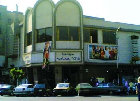 """سينما فاتن حمامة.. أول دار عرض تحمل اسم فنان و""""فريد شوقي"""" بطل الافتتاح"""