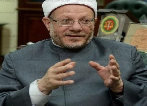 مفتي الجمهورية: مصر الأزهر لم تنحرف عن منهج القرآن الكريم