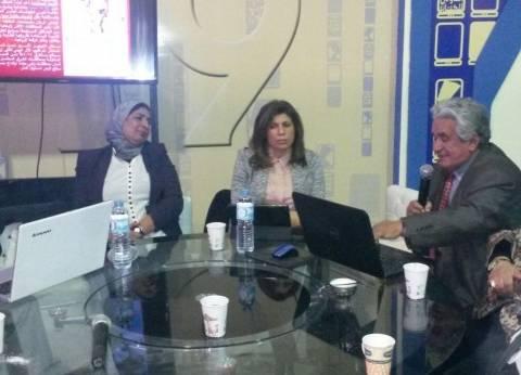 في ندوة بمعرض الكتاب.. الجامعة العربية تبحث عن مصادر لتمويل المشروعات