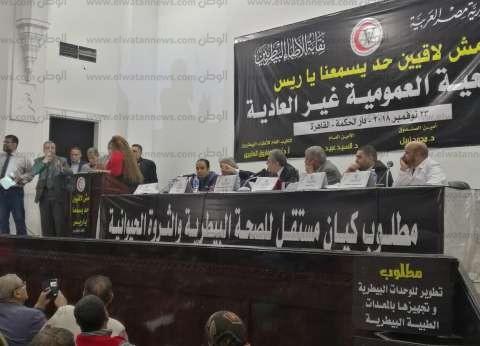 نقيب البيطريين: أخطرت وزيرة الصحة بفساد الأدوية ولم تتحرك