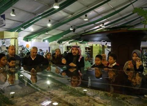 اليمن وتونس والعراق تشارك فى الدورة الـ49 لمعرض الكتاب رغم أنف «الإرهاب والتطرف»