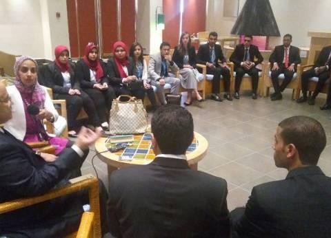 الخشت يعقد جلسة مع طلاب جامعة القاهرة المشاركين بمنتدى الشباب العالمي