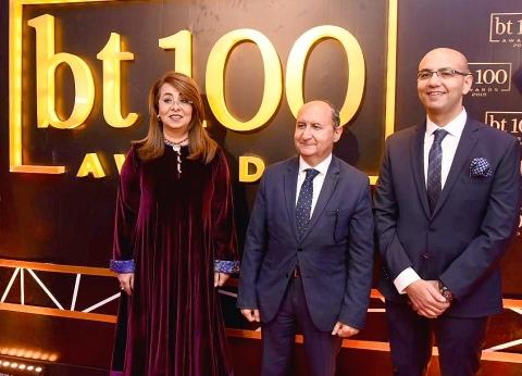 """""""بيزنس توداي"""" تكرم غادة والي كأكثر الوزراء تأثيرًا لعام 2018"""