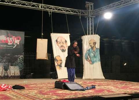 إعلان مسابقة نوادي المسرح بإقليم جنوب الصعيد الثقافي