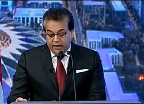 وزير التعليم العالي: عملنا على تطوير منظومة البحث العلمي في مصر