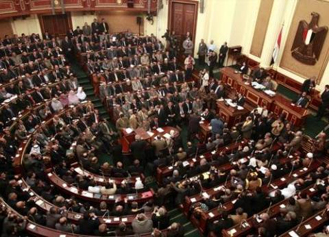 """""""الوطن"""" تنفرد بنشر أسماء الموظفين الممنوعين من دخول مجلس النواب"""