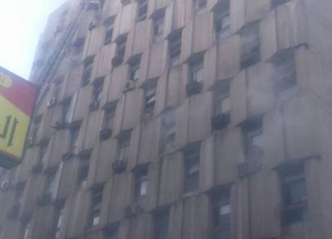 """احتراق 6 طوابق من مبنى التأمينات الاجتماعية في """"الألفي"""""""