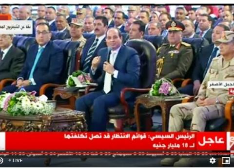 """السيسي يمازح مصطفى مدبولي بعد حديثه عن السمنة: """"يا دكتور متزدش"""""""