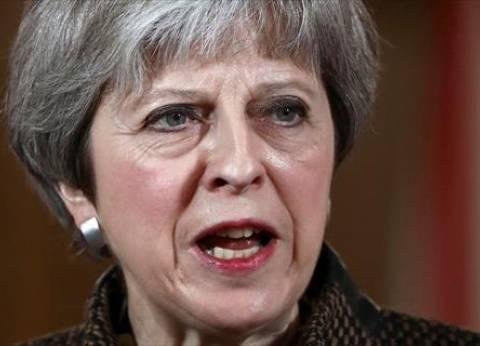 رئيسة وزراء بريطانيا: لم نشارك في قصف سوريا من أجل ترامب