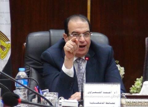 محافظ الدقهلية يوجه بالتحقيق في غلق 7 وحدات حكومية وغياب 54 موظفا