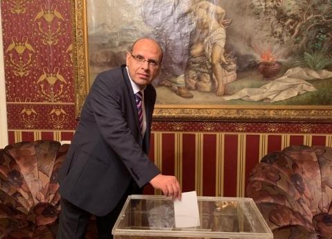 سفير مصر بواشنطن: فتح باب التصويت على الاستفتاء قبل قليل