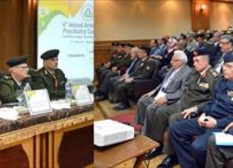 الأكاديمية الطبية العسكرية تنظم المؤتمر الطبي الرابع للطب النفسي