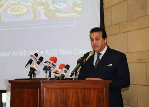 وزير التعليم العالي يناقش خطة الدولة لإنشاء فروع للجامعات الأجنبية