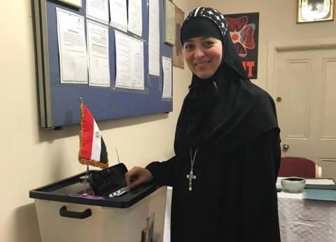 بالصور| الجالية المصرية في أيرلندا تشارك في الانتخابات الرئاسية