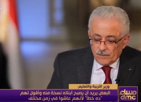 طارق شوقي: 3.2 مليون تلميذ يتعلمون وفق النظام الجديد
