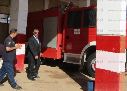 بالصور| رئيس مدينة أبورديس يتفقد وحدة إطفاء المدينة