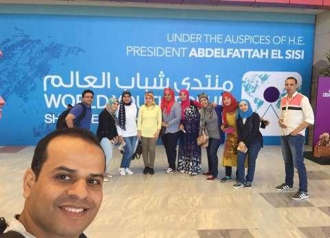 192 شابا من الجامعات المصرية يشاركون في منتدى شباب العالم