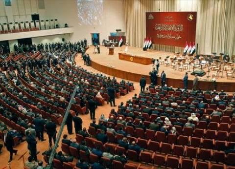 انسحاب quotكردستان الديمقراطيquot وائتلاف سائرون من جلسة البرلمان العراقي