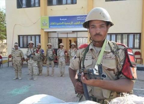 """""""عمليات الجيش"""" تتابع انتخابات جولة الإعادة والقوات الجوية تنقل القضاة إلى اللجان"""