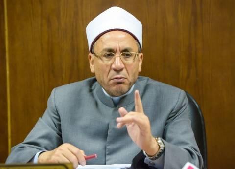 """""""البحوث الإسلامية"""": 849 أمينا جديدا للفتوى في مراكز الجمهورية"""