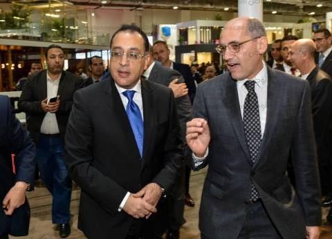 """""""الوفد"""" يهنئ """"مدبولي"""" برئاسة الوزراء: نتمنى له السداد"""