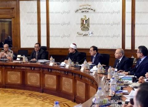 """""""الوزراء"""": توفيق أوضاع 120 كنيسة مع استكمال اشتراطات الحماية المدنية"""