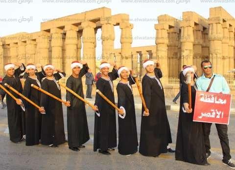 """وزارة الشباب والرياضة تطلق فعاليات مبادرة """"ارسم مستقبلك"""" بالأقصر وأسوان"""