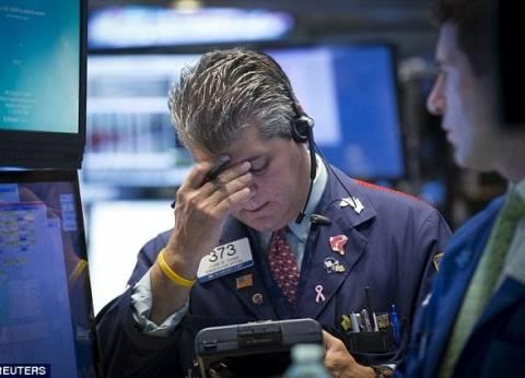 هبوط مؤشرات الأسهم الأمريكية في ختام تعاملات اليوم