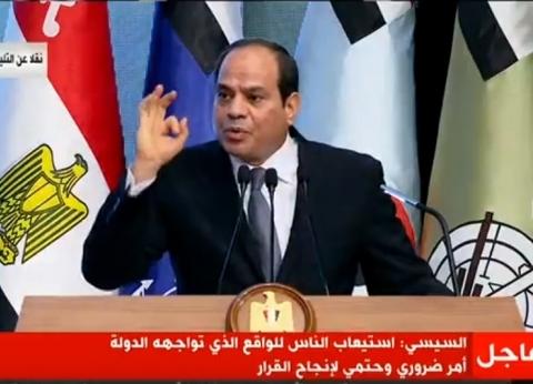 السيسي: الشهيد منسي صان العهد.. وعشماوي خانه «وعاوزينه عشان نحاسبه»