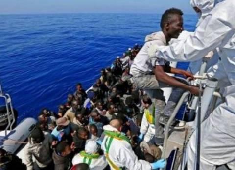 منظمة الهجرة: أكثر من 3000 لاجئ غير نظامي وصلوا إسبانيا هذا العام