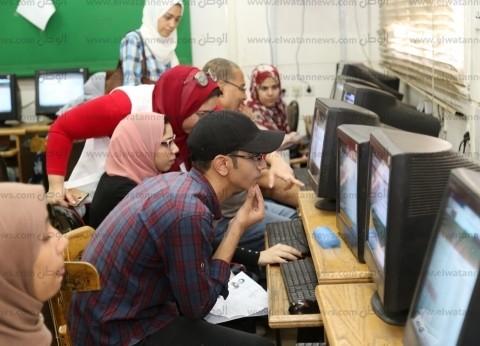 توافد طلاب الثانوية العامة للتقديم بتنسيق المرحلة الأولى بجامعة المنيا