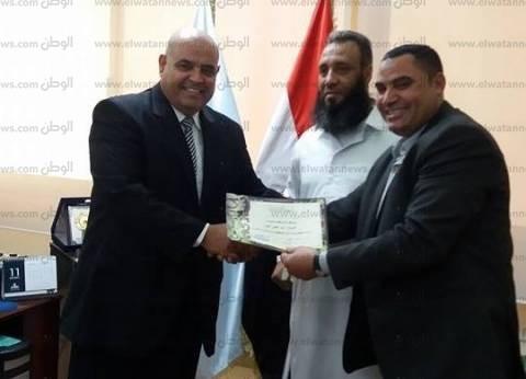جمعية محبي مرضى الأورام تكرم رئيس مدينة مرسى مطروح