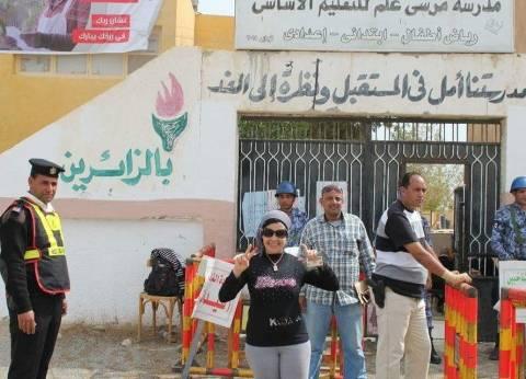موظفة تقطع 800 كيلو للمشاركة في الانتخابات بمرسى علم