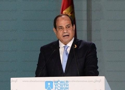 """السيسي يوافق على اتفاقية تعاون """"قانوني وقضائي"""" بين مصر والكويت"""