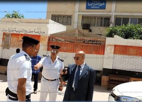 مدير أمن مطروح يتفقد لجان الثانوية ويطالب قوات الأمن ببذل الجهد