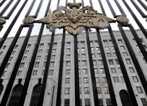 """""""الدفاع الروسية"""": الضربات العسكرية لم تقترب من قواعدنا في سوريا"""