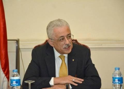 """مصدر بـ""""التعليم"""": لن يتم تطبيق """"البوكليت"""" على طلاب الثانوية المصريين بالسودان"""