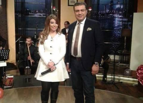 """غدا.. غادة رجب  تحتفل بـ""""عيد الحب"""" مع عمرو الليثي"""