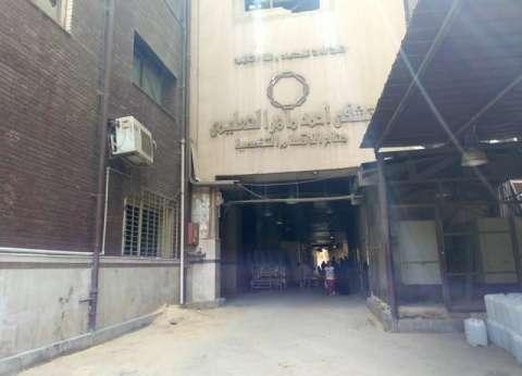 «أحمد ماهر».. المتبرعون يمنحون أموالهم للمرضى على الأَسِرََّة.. ولا توجد إدارة مخصصة للتبرع