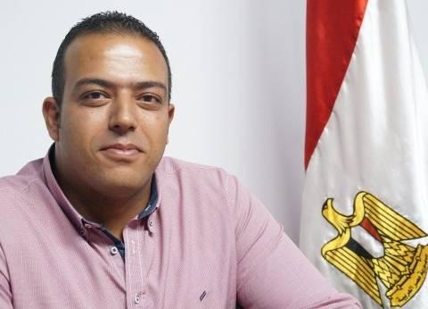"""البرلماني مينا يوسف يهنىء الشعب المصري بالصعود لـ""""مونديال روسيا"""""""