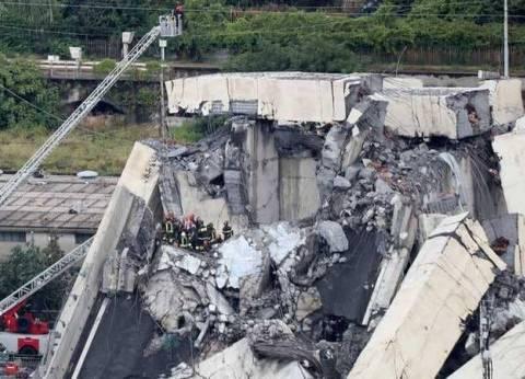 الدفاع المدني الإيطالي يعلن العثور على جثث جديدة تحت أنقاض جسر جنوة