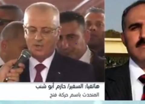 «فتح»: «حماس» لديها نية لاستكمال المصالحة