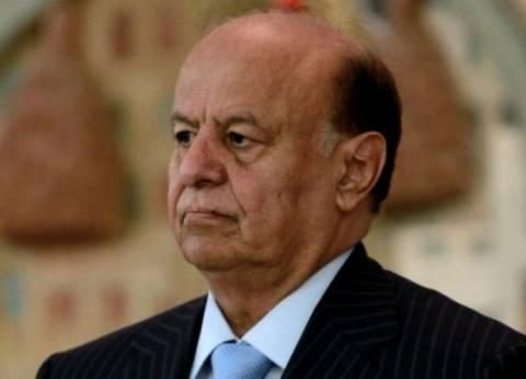 الرئيس اليمني يصل إلى البرلمان للقاء علي عبد العال