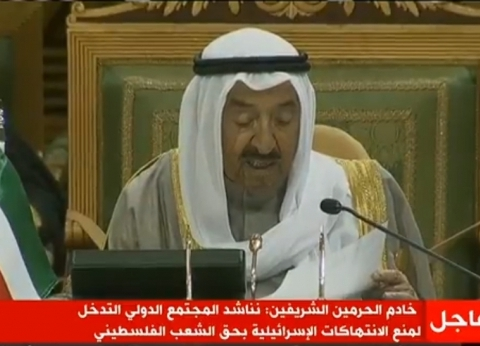 أمير الكويت: استمرار الصراع في اليمن يشكل تهديدا مباشرا