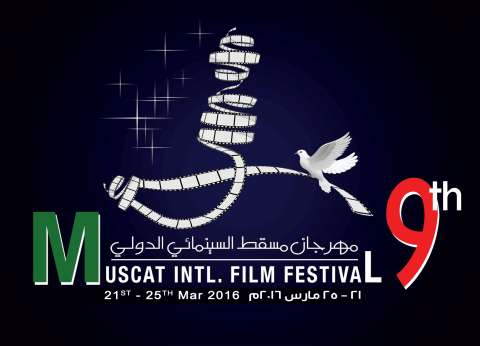 """فودة وعبدالعزيز وأبوشادي يشاركون في مهرجان """"مسقط"""" السينمائي"""