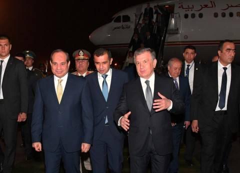 عاجل| انطلاق أعمال القمة بين السيسي ورئيس أوزبكستان