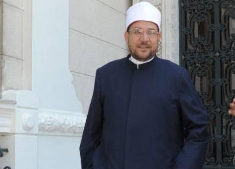 """""""الأوقاف"""" تحيل إمام وخطيب مسجد للنيابة الإدارية بتهمة """"الخروج عن الفكر الإسلامي"""""""